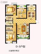 长江一号宏图3室2厅2卫136平方米户型图