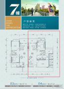 城市美林1室2厅1卫87平方米户型图