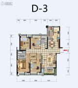 福星惠誉东湖城3室2厅2卫138--139平方米户型图