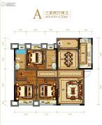 金科天悦3室2厅2卫120平方米户型图