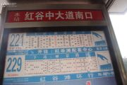 深蓝广场交通图