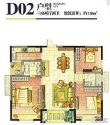华强城3室2厅2卫116平方米户型图