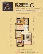 东方名城3室2厅2卫108平方米户型图