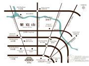 珠江・紫宸山交通图
