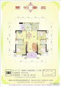 丰怡豪庭4室2厅2卫158平方米户型图