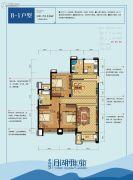 月湖雅苑3室2厅2卫142平方米户型图