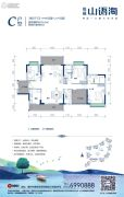 恒福・山语海3室2厅3卫0平方米户型图