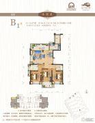 闽江世纪城3室2厅2卫129平方米户型图
