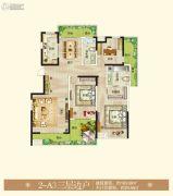 御翠园3室2厅2卫163平方米户型图