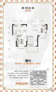东陌映像2室2厅1卫78平方米户型图