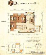鼎华・福邸3室2厅1卫95平方米户型图