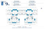藤业翠湾3室2厅2卫86--127平方米户型图