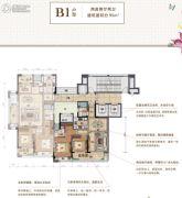 绿城・留香园2室2厅2卫95平方米户型图