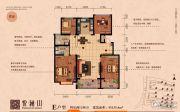 悦澜山4室2厅2卫0平方米户型图
