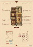 华锦锦园3室2厅2卫107--108平方米户型图
