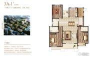 荣邦城3室2厅3卫139平方米户型图
