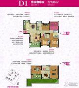 绿地国际花都5室3厅2卫198平方米户型图