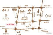 公元仰山交通图