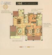 碧桂园梅公馆3室2厅2卫137平方米户型图