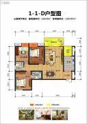 博望龙庭3室2厅2卫126--136平方米户型图