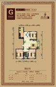金水湾3室2厅1卫134平方米户型图