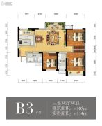 瑞升望江橡树林3室2厅2卫103平方米户型图