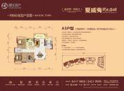 碧桂园城市花园2室2厅1卫106平方米户型图