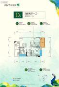 奥园香山美景2室2厅1卫76平方米户型图