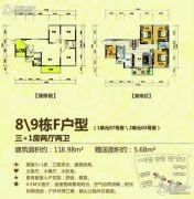湘桂・盛世名城3室2厅2卫118平方米户型图