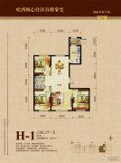 纳帕英郡3室2厅1卫0平方米户型图