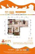 碧桂园珊瑚宫殿2室2厅1卫76平方米户型图