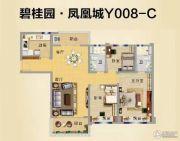 碧桂园凤凰城3室2厅2卫125平方米户型图