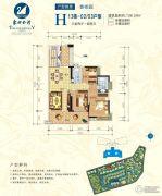 东田金湾3室2厅2卫136平方米户型图