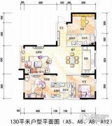中海国际社区3室2厅2卫130平方米户型图