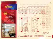 敏捷金谷国际1室1厅1卫45平方米户型图