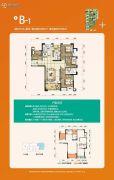 旭阳台北城3室2厅2卫87平方米户型图