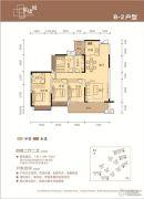 联康城4室2厅2卫129--132平方米户型图