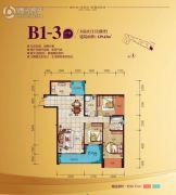 鼎盛时代3室2厅2卫129平方米户型图