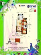 恒大绿洲3室2厅1卫95--96平方米户型图