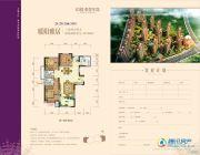 中铁秦皇半岛3室2厅2卫112平方米户型图