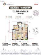 万科城市之光3室2厅2卫108平方米户型图