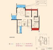东盟华府3室2厅2卫120平方米户型图