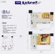 天誉城1室1厅1卫35平方米户型图