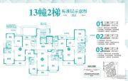 揭阳恒大绿洲4室2厅2卫133平方米户型图
