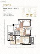 奥园冠军城3室2厅1卫85平方米户型图