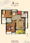 云开公馆2室2厅1卫92平方米户型图