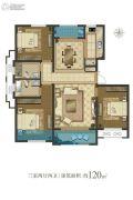 中国铁建・西派国际3室2厅2卫120平方米户型图