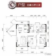 兆安・现代城3室2厅2卫122平方米户型图
