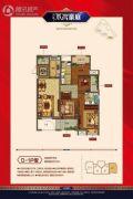 上虞万达广场4室2厅2卫125平方米户型图