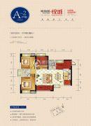 悦城3室2厅2卫100平方米户型图